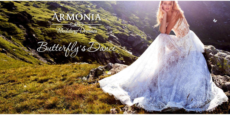 Свадебные платья ARMONIA в Хабаровске