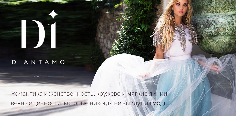Романтичные свадебные платья с кружевом и нитями