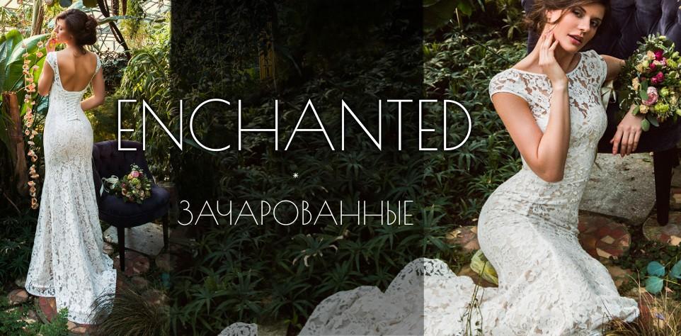 Новая коллекция свадебных платьев