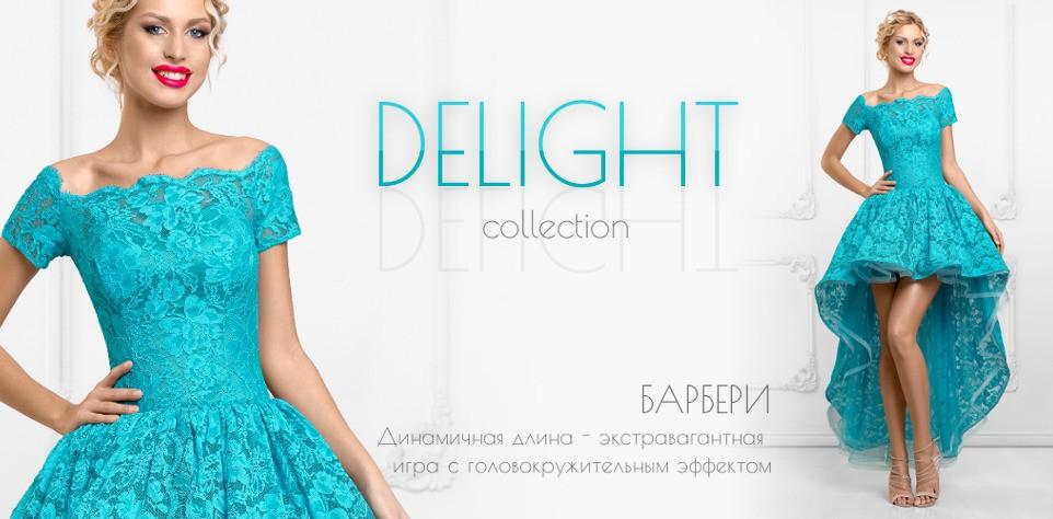 Кружевное бирюзовое платье короткое спереди