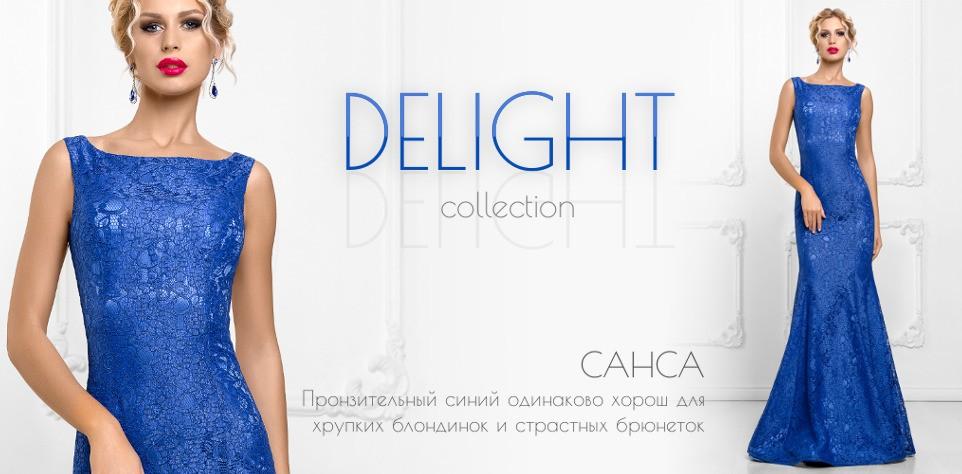 Синее вечернее платье силуэта русалка