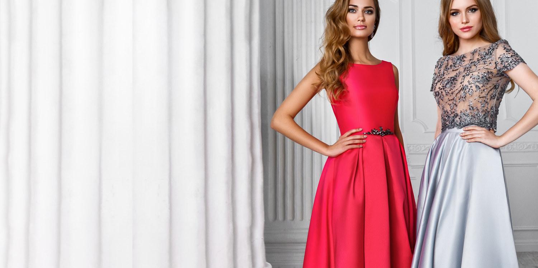 08cb786db53 Вечерние платья в Хабаровске
